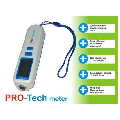 Толщиномер-PRO-Tech-meter-CM-202FN